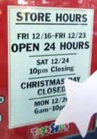 クリスマス前のニューヨーク、今年もトイザラス(タイムズスクエア店)は24時間営業中_b0007805_22555249.jpg
