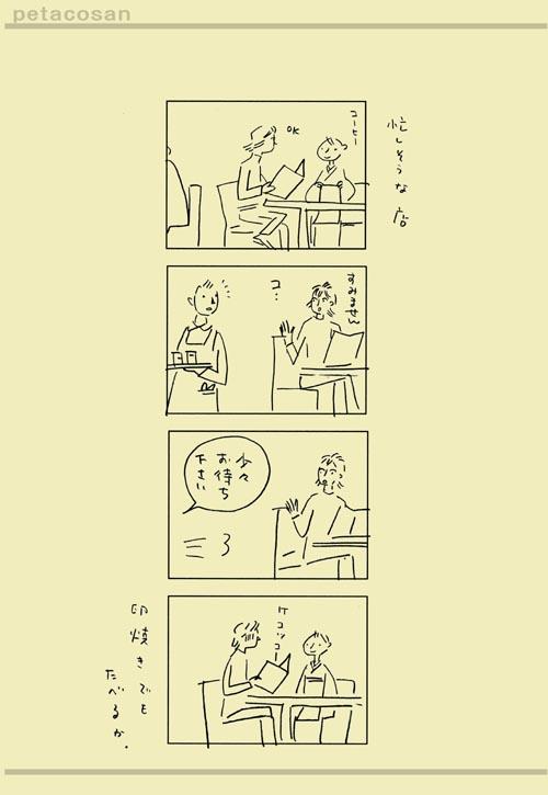 b0247911_1455511.jpg