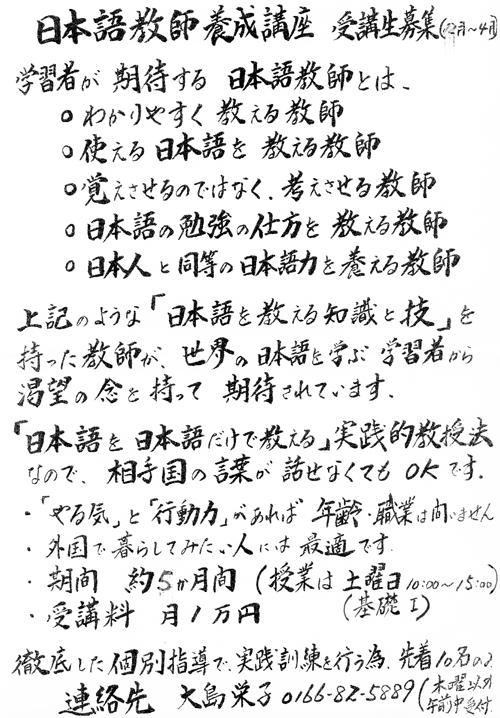 c0033513_19403853.jpg