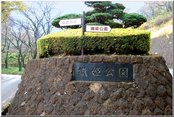 足利・佐野(栃木)の旅Ⅲ_d0123528_12253975.jpg