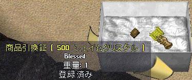 c0184233_2361660.jpg