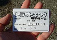 b0174137_12345864.jpg
