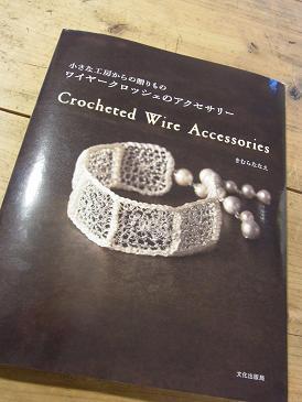 神楽坂で展示会_a0153945_22562855.jpg