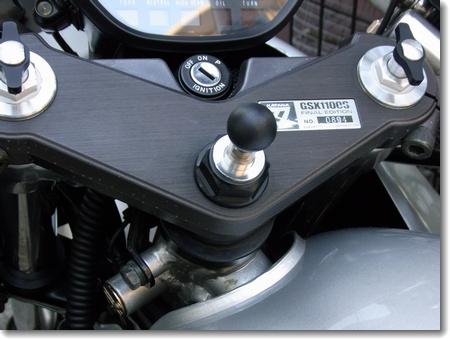 GSX1100Sカタナ ファイナルエディションにサインハウスC-12_c0147448_20133436.jpg