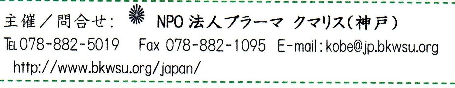d0205250_23534840.jpg