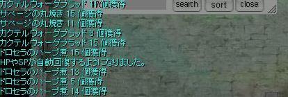 e0066552_154316100.jpg
