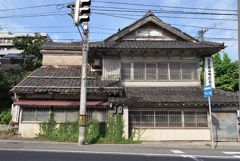 小樽の土屋薬品_c0112559_2044586.jpg