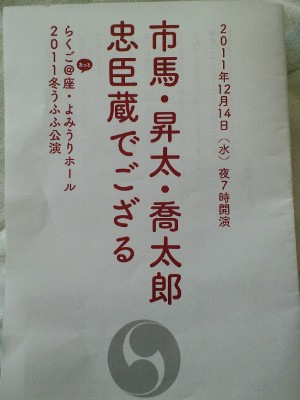 f0129761_1437422.jpg