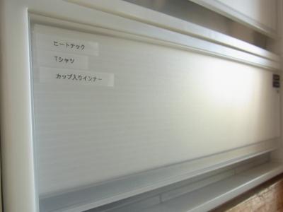 【 ワードローブと収納その1 インナー編 】_c0199166_10144650.jpg