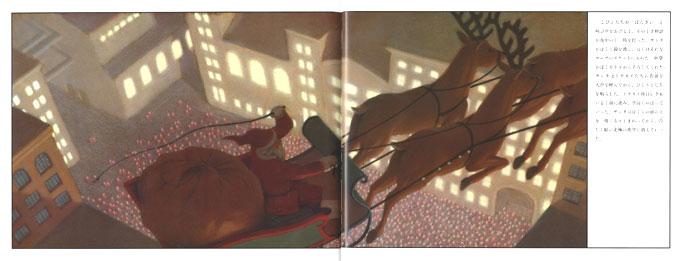 クリスマスの絵本★急行「北極号」_e0160269_12443185.jpg