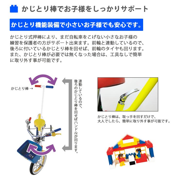 ダイヤブロックの自転車がきたよ☆_b0189682_948235.jpg