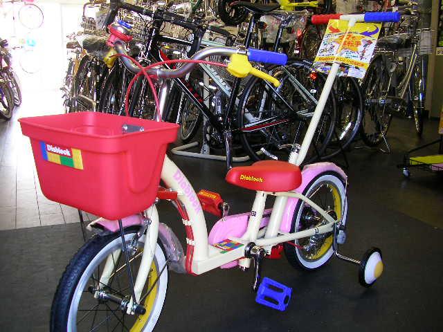 ダイヤブロックの自転車がきたよ☆_b0189682_9511967.jpg