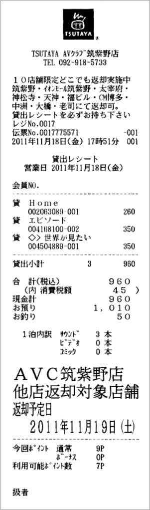 c0199985_7402967.jpg
