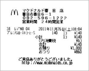 c0199985_7415840.jpg