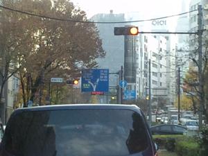 東京ぶらり建築探訪_a0123191_12381881.jpg