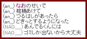 b0096491_3542235.jpg