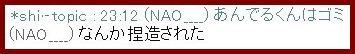 b0096491_3544966.jpg