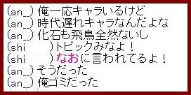 b0096491_355465.jpg