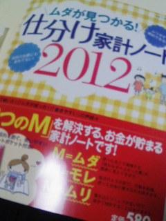 ☆_c0044407_0425574.jpg