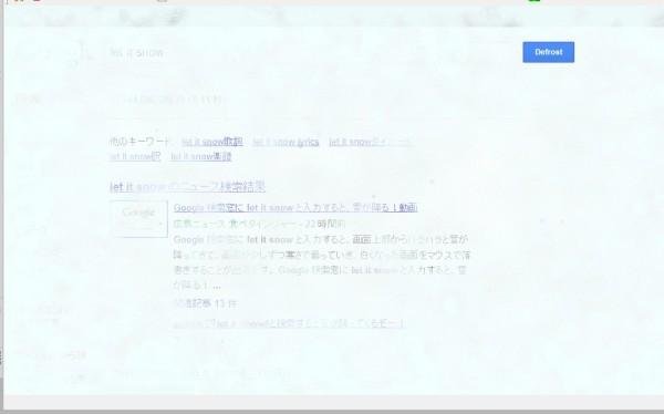 f0000211_220315.jpg