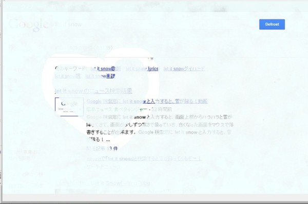 f0000211_221622.jpg