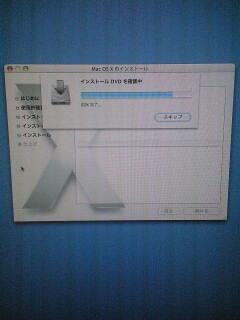 b0068615_23395956.jpg