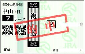 b0201522_18553225.jpg