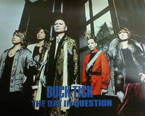 20111218_「THE DAY IN QUESTION...