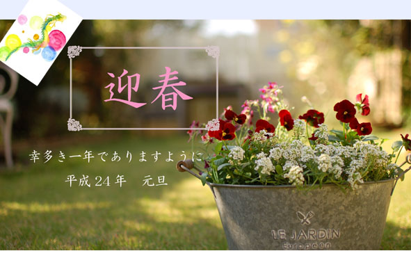 f0109337_12561043.jpg