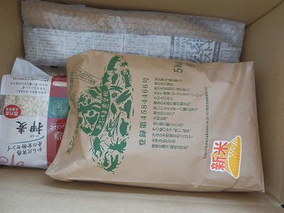 『麦とろセット』の発送が終わりました!_d0247345_11163258.jpg