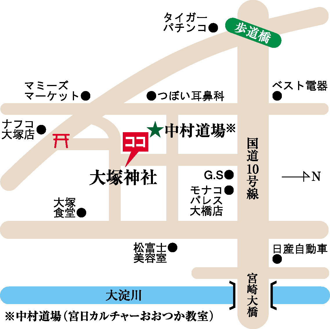 新種 破魔矢&お守り&おみくじ_c0045448_2353815.jpg