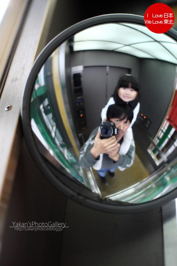 PHOCO vol.8 娘と太閤山ランド_b0157849_8532769.jpg
