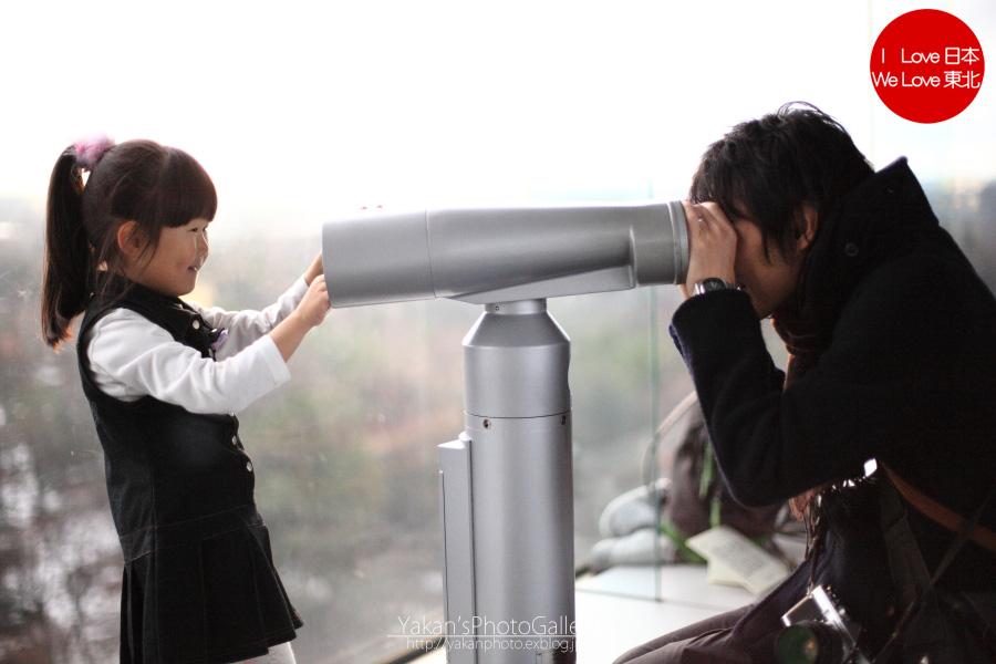 PHOCO vol.8 娘と太閤山ランド_b0157849_8541481.jpg