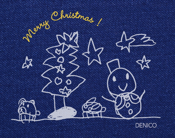 Best Wishes for a Merry Christmas ☆_a0144853_15184673.jpg