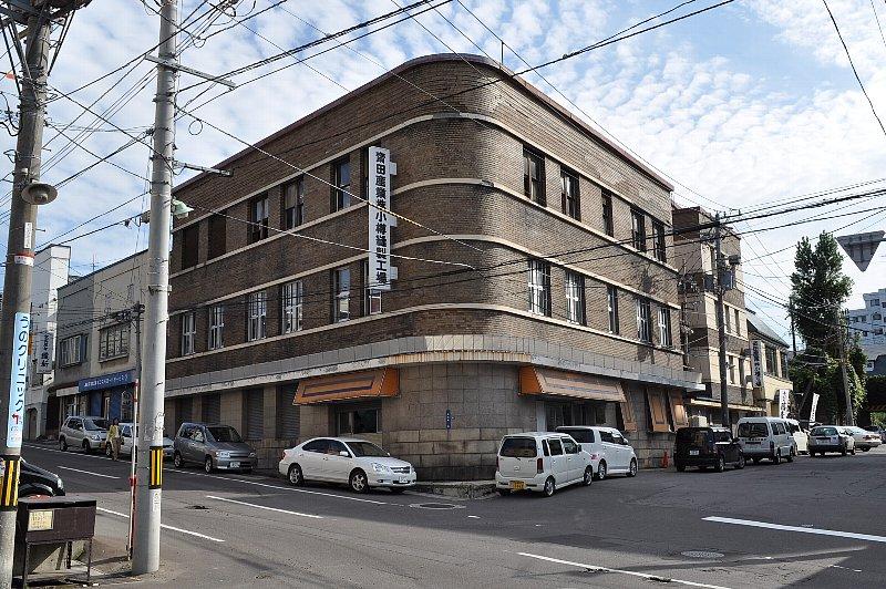 齊田産業小樽縫製工場_c0112559_13532256.jpg