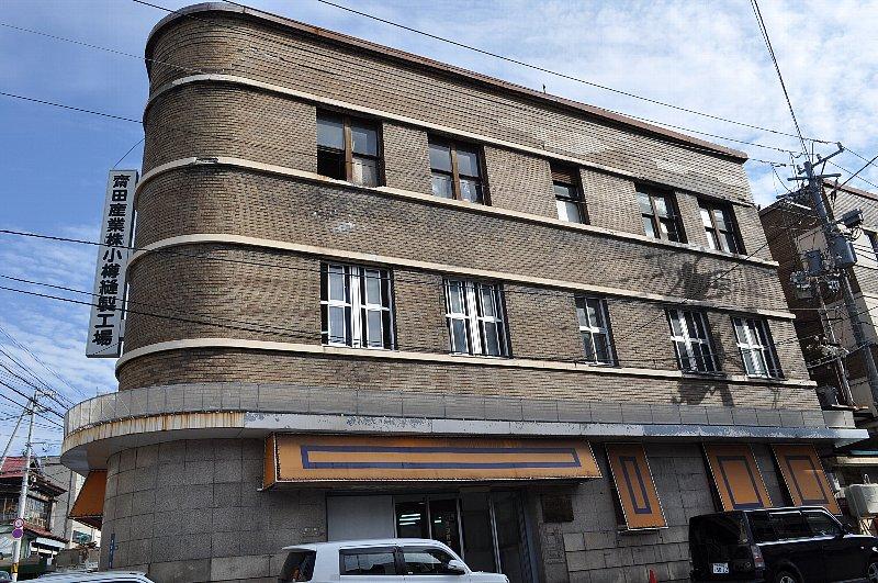 齊田産業小樽縫製工場_c0112559_1354051.jpg