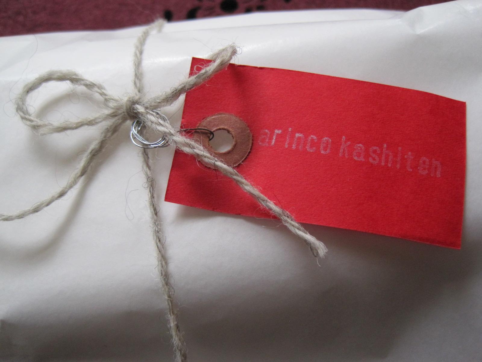 クリスマス仕様のありんこ菓子店_f0236260_2254663.jpg