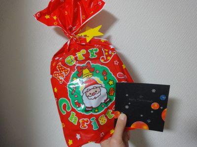 里親様からのクリスマスプレゼント★_b0194462_226401.jpg