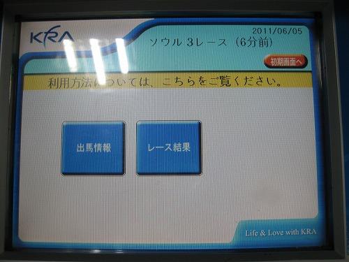 f0175167_18443791.jpg