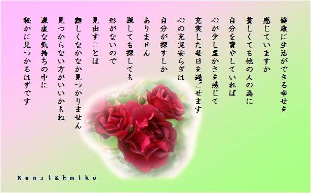 f0214467_641326.jpg