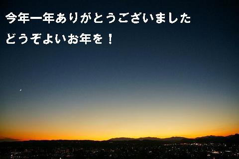 b0185771_16542444.jpg