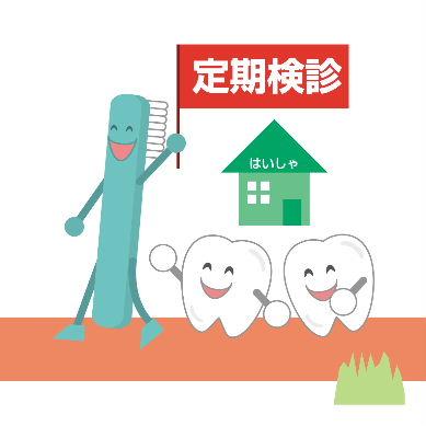歯の神経を取ったまま放置すると・・・_b0226176_1342730.jpg