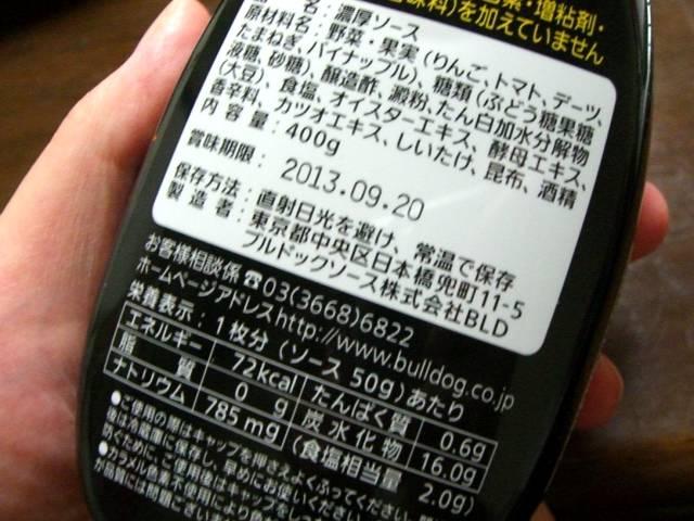 f0201488_1103550.jpg