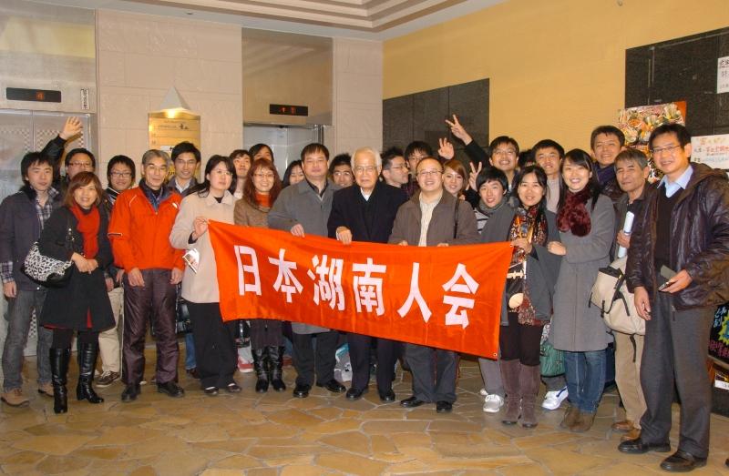 日本湖南人会 2011年日本湖南交流十大ニュースを選出_d0027795_15131534.jpg