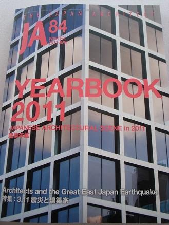 YEARBOOK 2011_d0087595_15482336.jpg