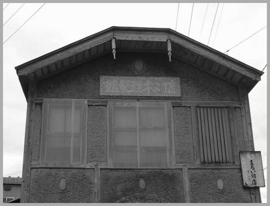 f0088197_2341979.jpg