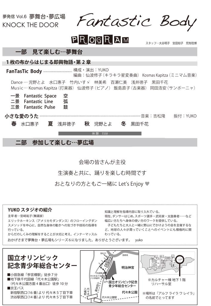 f0155808_12495862.jpg