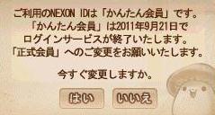 b0183516_17038.jpg