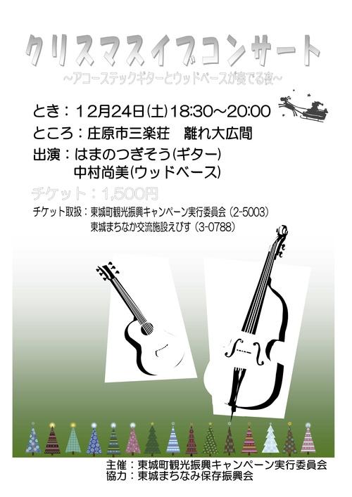 c0091117_0101288.jpg