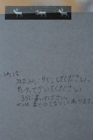 b0247720_2291127.jpg